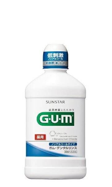 サンスターSUNSTARG・U・M(ガム)デンタルリンス[ノンアルコールタイプ]250ml