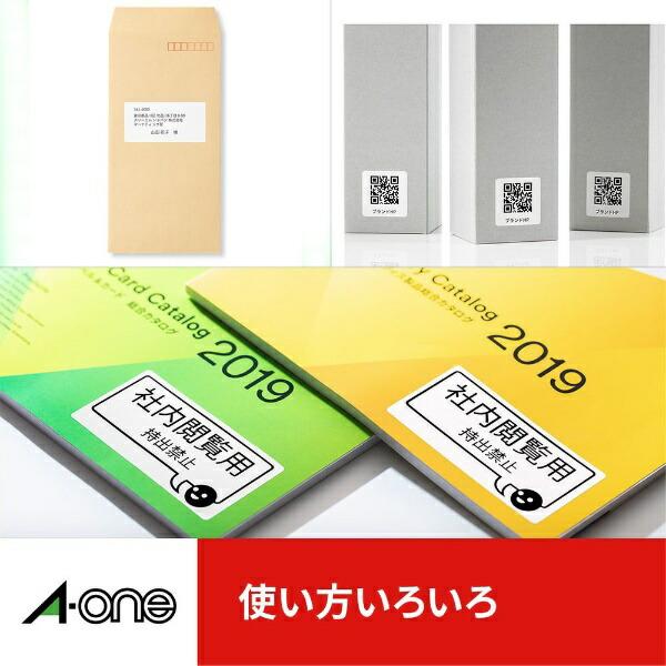 エーワンA-oneラベルシールプリンタ兼用ホワイト73201[A4/100シート/1面/マット]【rb_mmme】