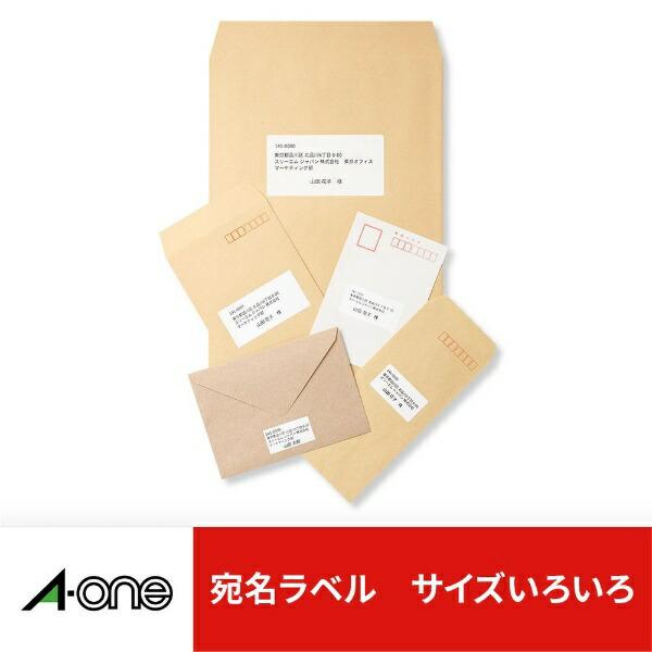 エーワンA-oneラベルシールプリンタ兼用ホワイト31508[A4/100シート/18面/マット]【rb_mmme】
