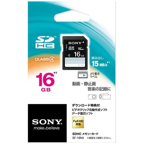 ソニーSONYSDHCカードSF-N4シリーズSF-16N4[16GB/Class4][SF16N4]