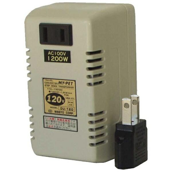 日章工業NISSYOINDUSTRY変圧器(ダウントランス・熱器具専用)DU-120[DU120]