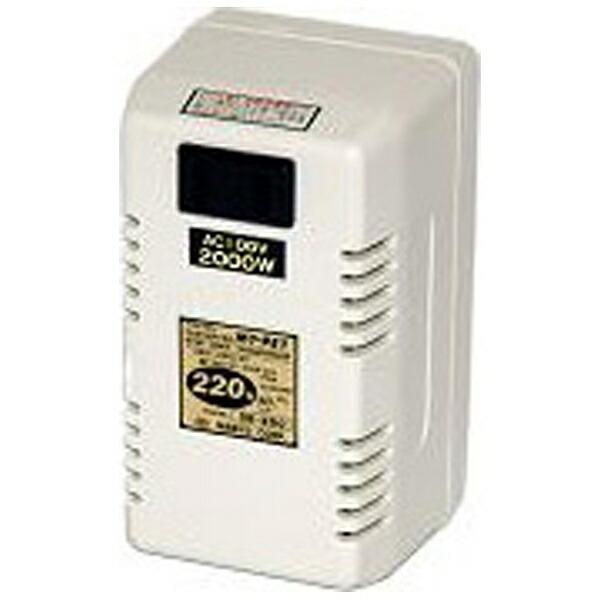 日章工業NISSYOINDUSTRY変圧器(ダウントランス・熱器具専用)DE-200[DE200]