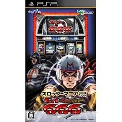 ドラスDORASUスロッターマニアPマッハGOGOGOIII【PSPゲームソフト】