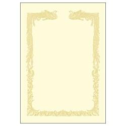 ササガワSASAGAWAOA賞状用紙雲なし横書き用(A4・100枚)クリーム10-1468[101468]