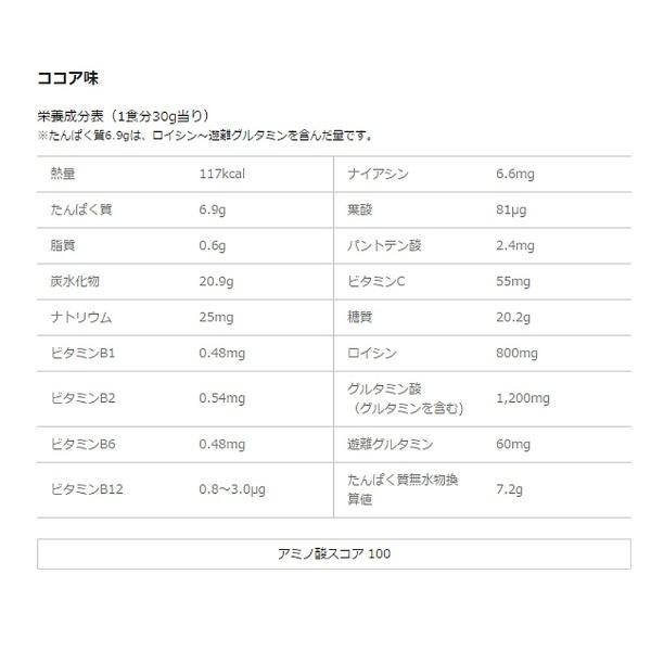 森永製菓MORINAGAウイダーリカバリーパワープロテイン【ココア風味/1.02kg】28MM12300