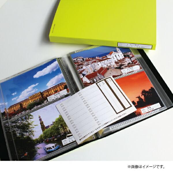 セキセイSEKISEIフォトアルバム(高透明)(Lサイズ240枚収容/ライトグリーン)KP-240-LG[KP240]