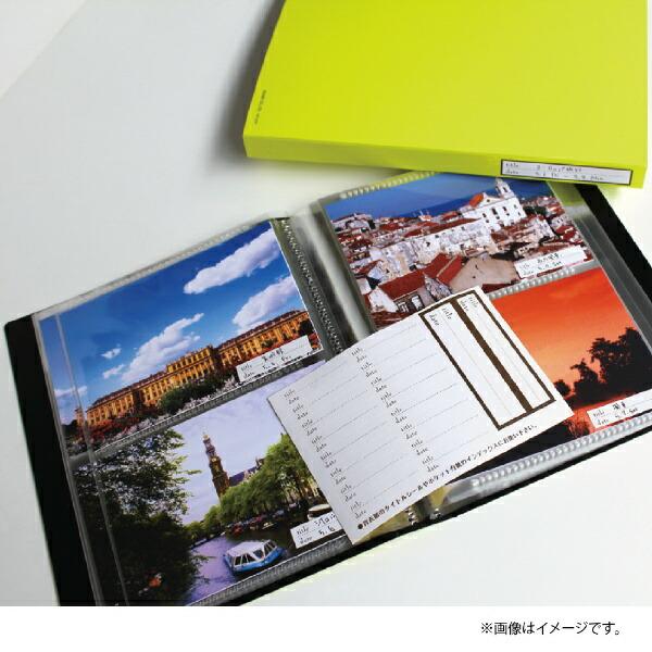 セキセイSEKISEIフォトアルバム(高透明)(Lサイズ240枚収容/ブラック)KP-240-BK[KP240]