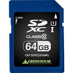 グリーンハウスGREENHOUSESDXCカードGH-SDXCUAシリーズGH-SDXCUA64G?[64GB/Class10][GHSDXCUA64G]