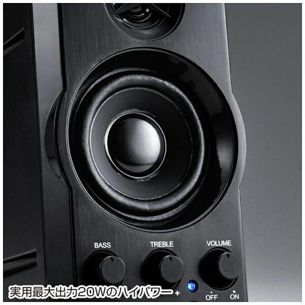 サンワサプライSANWASUPPLYMM-SPL6BKマルチメディアスピーカーブラック[AC電源/2.0ch][スピーカーパソコンMMSPL6BK]