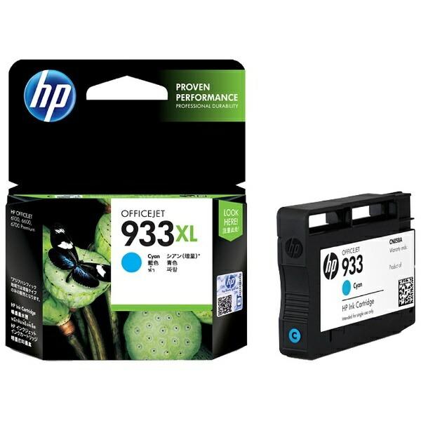HPヒューレット・パッカードCN054AA純正プリンターインク933XLシアン[CN054AA]