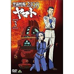 バンダイビジュアルBANDAIVISUAL宇宙戦艦ヤマト21993【DVD】