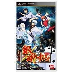 バンダイナムコエンターテインメントBANDAINAMCOEntertainment銀魂のすごろく【PSPゲームソフト】