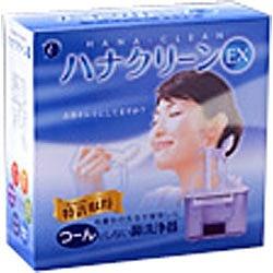 東京鼻科学研究所TOKYONOSESCIENCELABORATORYデラックスタイプ鼻洗浄器ハナクリーンEX[ハナクリーンEX]