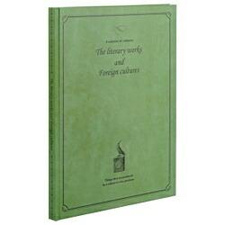 ナカバヤシNakabayashiブック式フリーアルバム100年台紙(黒)A4ノビサイズグリーン