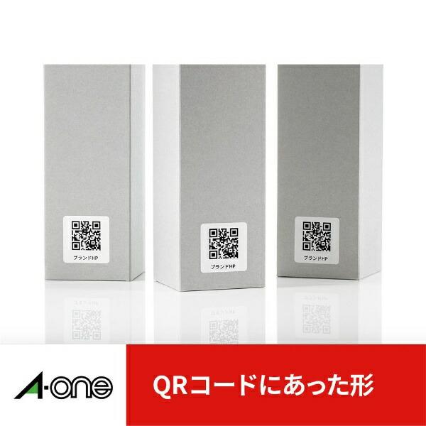 エーワンA-oneラベルシールプリンタ兼用ホワイト75240[A4/20シート/40面/マット]【aoneC2009】