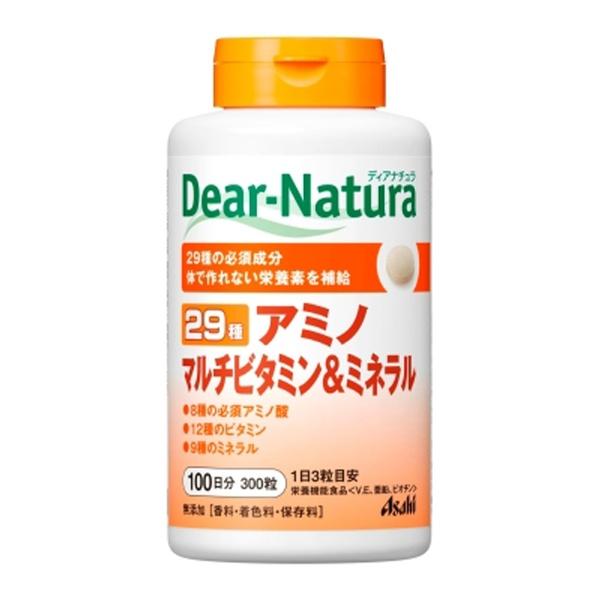 アサヒグループ食品AsahiGroupFoodsDear-Natura(ディアナチュラ)29アミノマルチビタミン&ミネラル(300粒)〔栄養補助食品〕【rb_pcp】