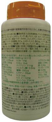 アサヒグループ食品AsahiGroupFoodsDear-Natura(ディアナチュラ)ヘム鉄withサポートビタミン2種(30粒)〔栄養補助食品〕【wtcool】