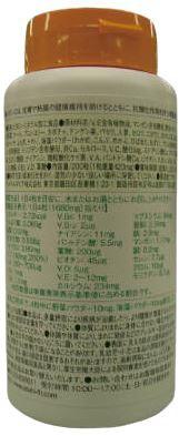 アサヒグループ食品AsahiGroupFoodsDear-Natura(ディアナチュラ)29アミノマルチビタミン&ミネラル(90粒)〔栄養補助食品〕【wtcool】