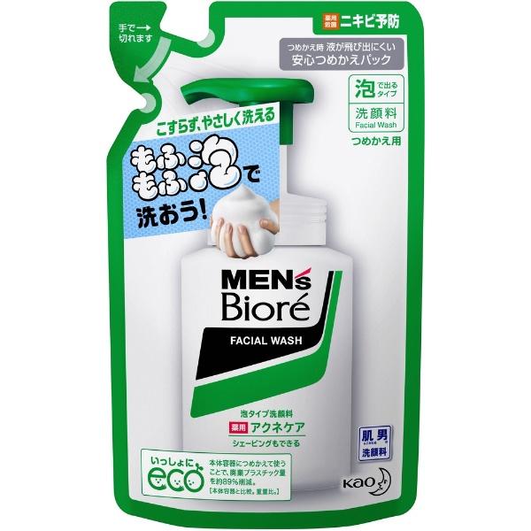 花王KaoMEN'sBiore(メンズビオレ)薬用泡タイプアクネケア洗顔つめかえ用(130ml)〔洗顔料〕