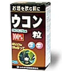 山本漢方【wtcool】ウコン粒100%280粒【代引きの場合】大型商品と同一注文不可・最短日配送