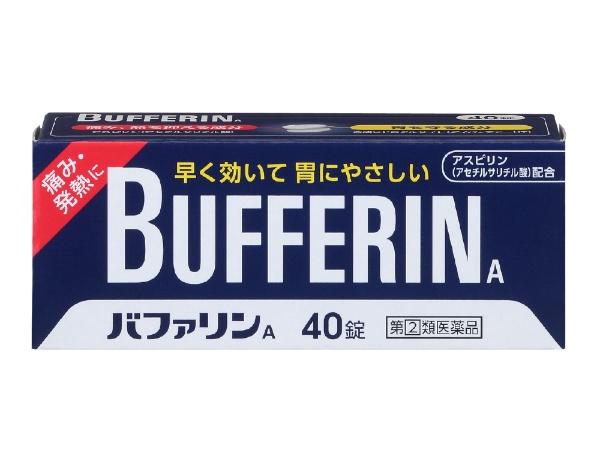 【第(2)類医薬品】バファリンA(40錠)〔鎮痛剤〕LIONライオン