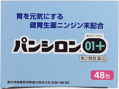 【第2類医薬品】パンシロン01プラス(48包)〔胃腸薬〕【wtmedi】ロート製薬ROHTO