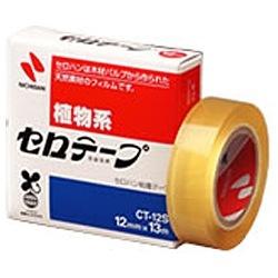 ニチバンNICHIBAN[テープ]セロテープ小巻箱入り(サイズ:12mm×13m)CT-12S[CT12S]