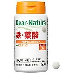 アサヒグループ食品AsahiGroupFoodsDear-Natura(ディアナチュラ)鉄・葉酸(60粒)〔栄養補助食品〕【rb_pcp】