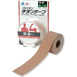 ファイテンPHITENファイテンチタンテープ伸縮タイプ3.8cm×4.5cm