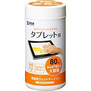 サンワサプライSANWASUPPLYタブレット対応ウェットティッシュ(80枚)CD-TABWT1[CDTABWT1]
