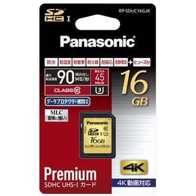 パナソニックPanasonicSDHCカードSDUCシリーズRP-SDUC16GJK?[16GB/Class10][RPSDUC16GJK]