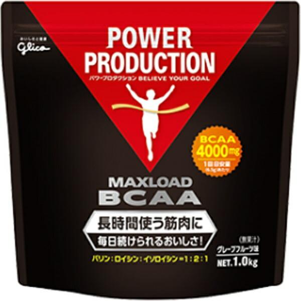 グリコGLICOマックスロードBCAA【グレープフルーツ風味(無果汁)/1.0kg】[76008]