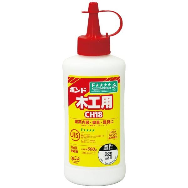 コニシボンドCH18500g(ボトル)#40117CH18500