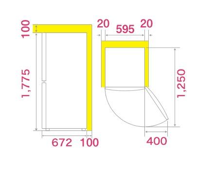 ハイアールHaier《基本設置料金セット》JR-NF340A-W冷蔵庫GlobalSeriesホワイト[2ドア/右開きタイプ/340L][冷蔵庫大型スリムJRNF340AW]【zero_emi】