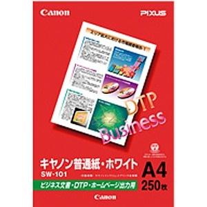 キヤノンCANONキヤノン普通紙・ホワイト(A4サイズ・250枚)SW-101A4[SW101A4]【rb_pcp】