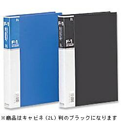 チクマChikumaプリントアルバムF-1(キャビネ(2L)判・60枚収納/ブラック)[プリントF1KBK]