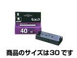 ブラザーbrother交換用パッドサイズ30黒(70mm×9mm)QS-P30B