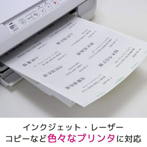 エーワンA-oneラベルシールプリンタ兼用ホワイト31513[A4/10シート/10面/マット]【aoneC2009】
