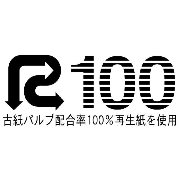 エーワンA-oneラベルシールプリンタ兼用ホワイト31331[A4/20シート/1面/マット]【aoneC2009】