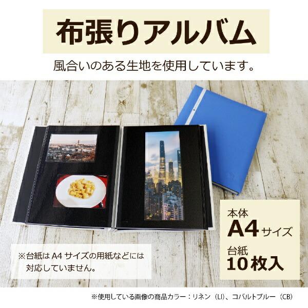 セキセイSEKISEIA4フリーアルバム「HARPERHOUSE」(ビス式/表紙リネン)XP-2501-LI[XP2501]