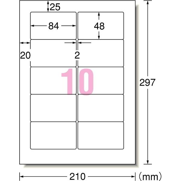 エーワンA-oneパソコンプリンタ&ワープロラベルSANYOサンワードシリーズタイプホワイト28314[A4/100シート/10面/マット]【aoneC2009】
