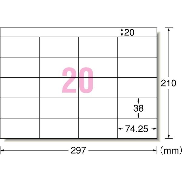 エーワンA-one宛名・表示ラベルPPCコピーラベル28761[A4/500シート/20面/マット][宛名シール]