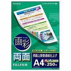 """富士フイルムFUJIFILM""""画彩""""両面上質普通紙仕上げ(A4サイズ・250枚)RHKA4250[RHKA4250]【wtcomo】"""