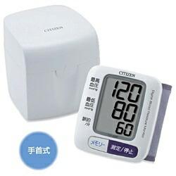 シチズンシステムズCITIZENSYSTEMSCH650F血圧計[手首式][CH650F]
