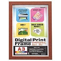 ナカバヤシNakabayashiデジタルプリントフレーム(A3・B4兼用/ブラウン)フ-DPW-A3-BR[フDPWA3BR]