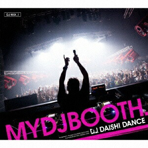 エイベックス・エンタテインメントAvexEntertainmentDAISHIDANCE/MYDJBOOTH-DJMIX_1-【CD】