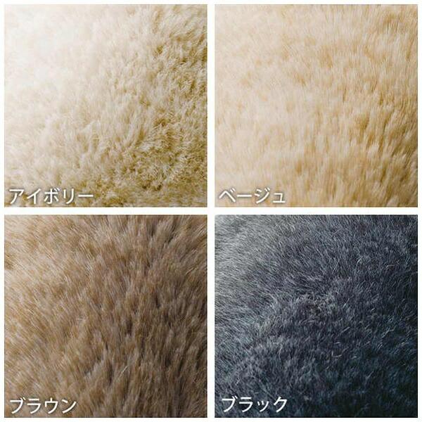 スミノエSUMINOEラグラックスファー(200×200cm/ブラック)【日本製】[LXF10200X200]