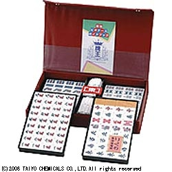 大洋化学麻雀牌さんご牌