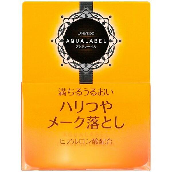 資生堂shiseidoAQUALABEL(アクアレーベル)メーク落としクリーム(125g)