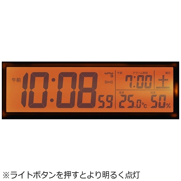 セイコーSEIKO目覚まし時計白SQ762W[デジタル/電波自動受信機能有][SQ762W]
